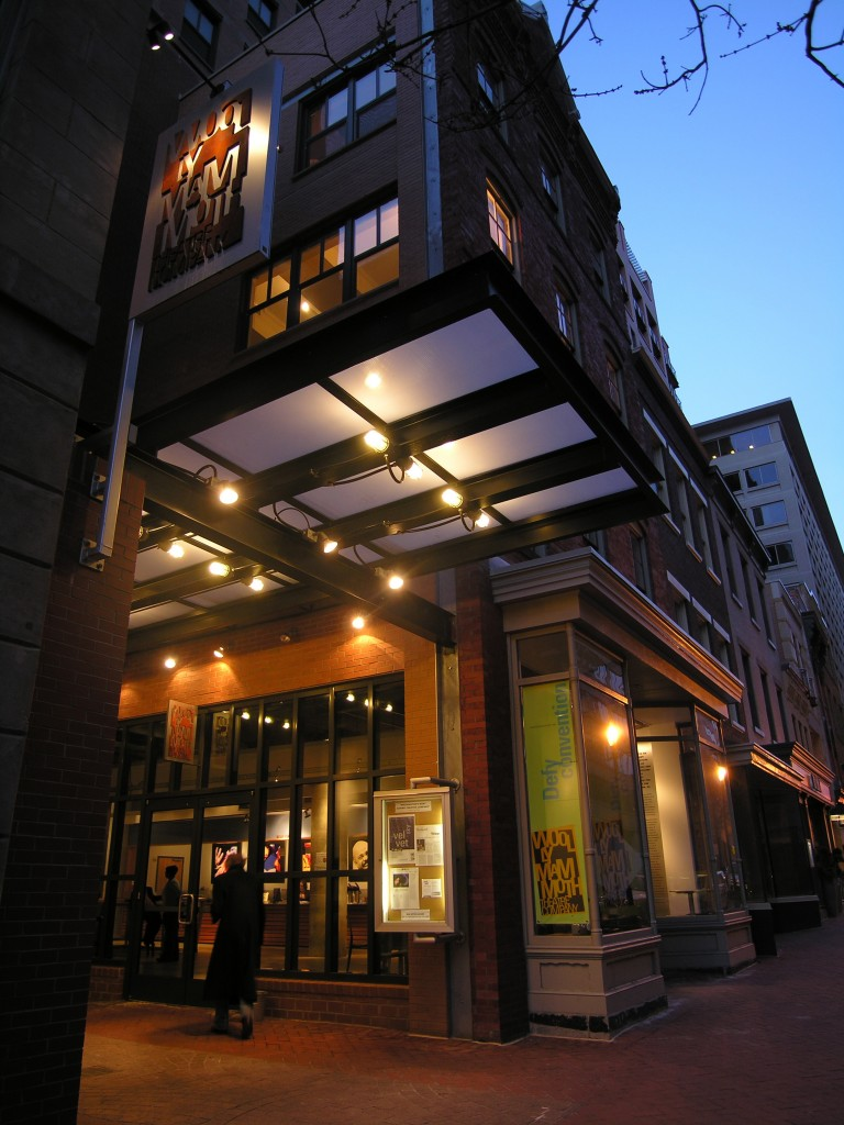The Woolly Mammoth Theatre entrance. Photo credit: Julia Heine