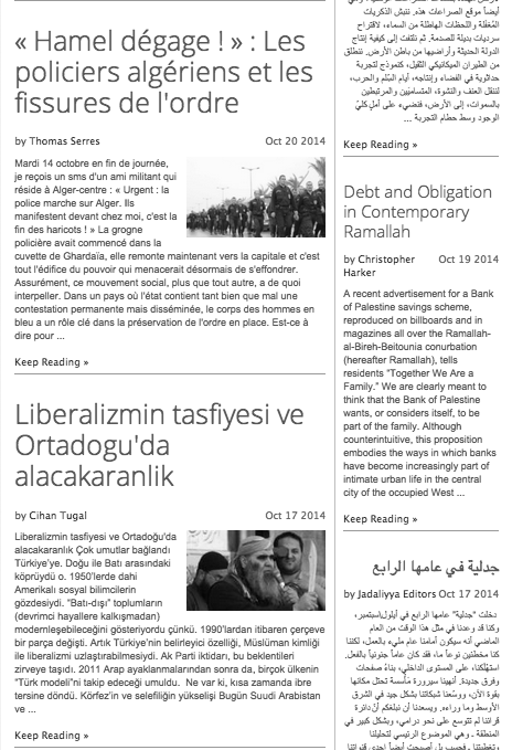 An example of the online magazine Jadaliyya that was featured in the New York Times