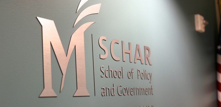 schar-school-03